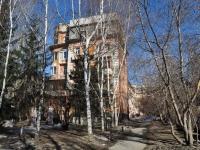 Екатеринбург, Первомайская ул, дом 42
