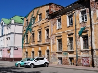 Екатеринбург, улица Первомайская, дом 1В. офисное здание