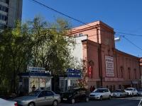 隔壁房屋: st. Pervomayskaya, 房屋 22. 学校 Свердловское музыкальное училище им. П.И. Чайковского