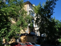 neighbour house: st. Pervomayskaya, house 33. Apartment house