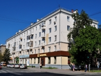 neighbour house: st. Pervomayskaya, house 37. Apartment house