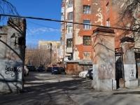 Екатеринбург, Первомайская ул, дом 40