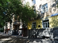 neighbour house: st. Pervomayskaya, house 43. Apartment house