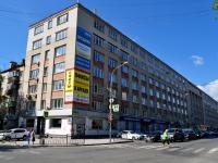 Екатеринбург, Первомайская ул, дом 56