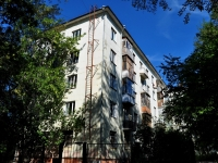 neighbour house: st. Pervomayskaya, house 66. Apartment house