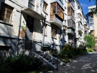 Yekaterinburg, Pervomayskaya st, house 67. Apartment house