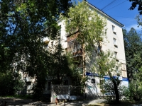 neighbour house: st. Pervomayskaya, house 68. Apartment house