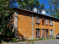 neighbour house: st. Pervomayskaya, house 71Б. Apartment house