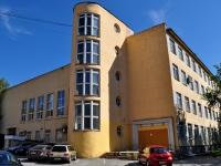 neighbour house: st. Pervomayskaya, house 73. college Екатеринбургский колледж транспортного строительства