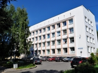 Yekaterinburg, Pervomayskaya st, house 75. governing bodies