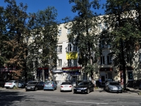 Yekaterinburg, Pervomayskaya st, house 77. multi-purpose building