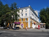 neighbour house: st. Pervomayskaya, house 79. Apartment house