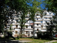 neighbour house: st. Pervomayskaya, house 80. Apartment house