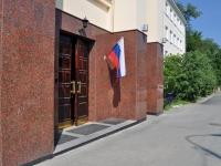 Yekaterinburg, trade school ЕкСВУ, Екатеринбургское суворовское военное училище, Pervomayskaya st, house 88