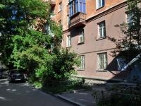 Екатеринбург, Первомайская ул, дом 104