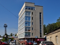 neighbour house: st. Pervomayskaya, house 77Х. office building