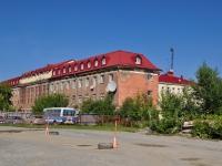 Екатеринбург, Первомайская ул, дом 94