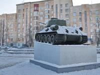 Yekaterinburg,