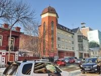 соседний дом: ул. Толмачева, дом 5. офисное здание