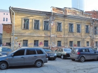 Yekaterinburg, Tolmachev st, house 8. office building