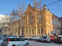 neighbour house: st. Tolmachev, house 8. office building