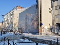 叶卡捷琳堡市, 电影院 Салют, Tolmachev st, 房屋 12