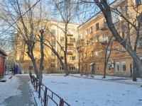 neighbour house: st. Tolmachev, house 13. Apartment house