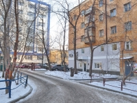 Yekaterinburg, Tolmachev st, house 13. Apartment house