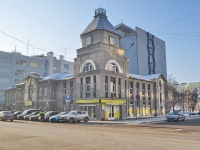 Yekaterinburg, Tolmachev st, house 21. office building