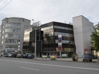 Yekaterinburg, shopping center Гринго, Tolmachev st, house 22