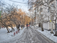 Yekaterinburg, Tolmachev st, house 25. Apartment house