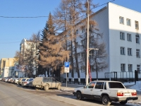 Yekaterinburg, Tolmachev st, house 26. law-enforcement authorities