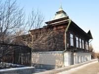 Екатеринбург, Толмачева ул, дом 41