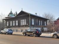 叶卡捷琳堡市, 博物馆 Литературная жизнь Урала XIX века, Tolmachev st, 房屋 41
