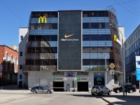 улица Толмачева, дом 22. торговый центр Гринго