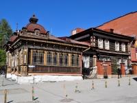neighbour house: st. Tolmachev, house 24. academy УралГАХА, Уральская государственная архитектурно-художественная академия