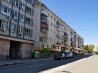 neighbour house: st. Tolmachev, house 25. Apartment house