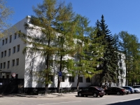 neighbour house: st. Tolmachev, house 26. law-enforcement authorities