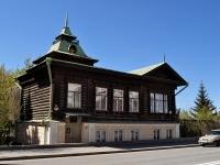 neighbour house: st. Tolmachev, house 41. museum Литературная жизнь Урала XIX века