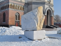 Yekaterinburg, Tolmachev st, sculpture
