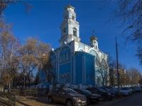 улица Клары Цеткин, дом 11. храм Вознесения Господня