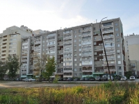 Yekaterinburg, Aviatsionnaya st, house 55. Apartment house