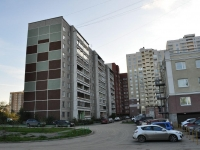 Yekaterinburg, Aviatsionnaya st, house 57. Apartment house