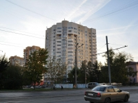 Yekaterinburg, Aviatsionnaya st, house 59. Apartment house