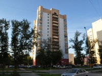 neighbour house: st. Aviatsionnaya, house 61/1. Apartment house