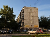 neighbour house: st. Aviatsionnaya, house 61/2. Apartment house