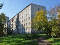 Екатеринбург, улица Авиационная, дом 61/4. многоквартирный дом