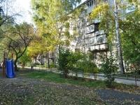 Екатеринбург, улица Авиационная, дом 63/2. многоквартирный дом