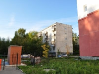 Yekaterinburg, Aviatsionnaya st, house 63/3. Apartment house