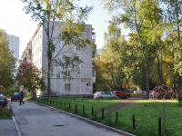 Екатеринбург, улица Авиационная, дом 63/4. многоквартирный дом